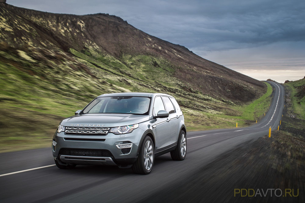 Land Rover, Discovery Sport, автоновинки 2015